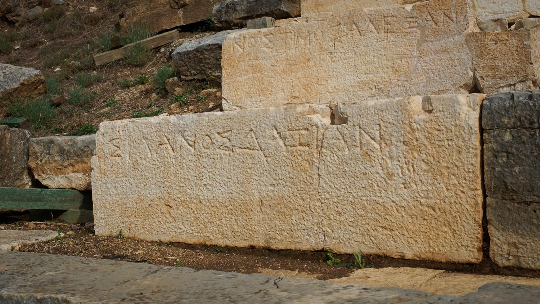 Gitani - namen van slaven
